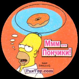 PaxToy.com - 19 Мир Гомера! - Ммм пончики! из Cheetos: The Simpsons Tazo