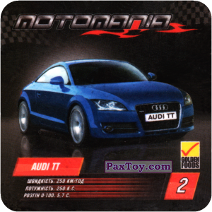 PaxToy.com  Карточка / Card 2 AUDI TT из Дон Кидо: Motomania / Мотомания / Мотоманія