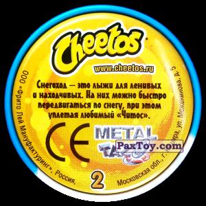 PaxToy.com - 2 Снегоход - Металлическая фишка (Сторна-back) из Cheetos: Экстрим спорт (железные)