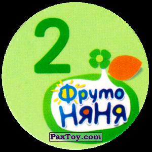 PaxToy.com - 02 - 2 Часа из ФрутоНяня: «Обучающие часы»