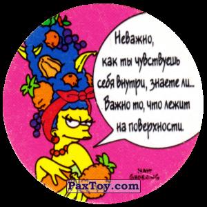 PaxToy.com - 21 Мир Гомера! -  Важно то, что лежит на поверхности из Cheetos: The Simpsons Tazo