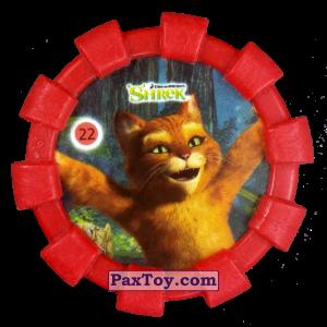 PaxToy.com - 22 Кот в сапогах (Резиновый бампер) из Cheetos: Shrek (Blaster)