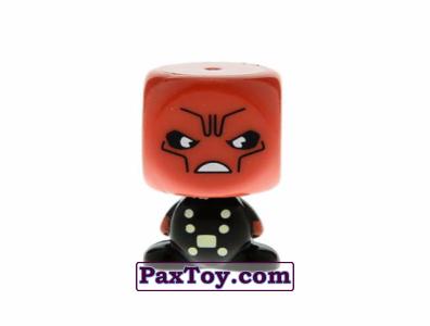PaxToy.com - 23 RED-SKULL из Varus: MARVEL Mania (Blokhedz)