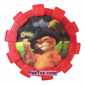 PaxToy.com - 23 Шрек и Осел и Кот в сапогах (Резиновый бампер) (Сторна-back) из Cheetos: Shrek (Blaster)