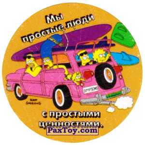 PaxToy.com  Фишка / POG / CAP / Tazo 26 Тающие токсины! - Люди с простыми ценностями. из Cheetos: The Simpsons Tazo