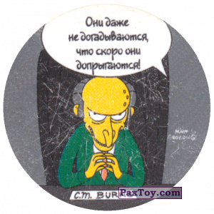 PaxToy.com - 27 Тающие токсины! - Они допрыгаются из Cheetos: The Simpsons Tazo