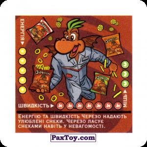 PaxToy.com - 28 Черезо - Швидкість из Cerezos: 2005 - Острів Черезо новий рівень