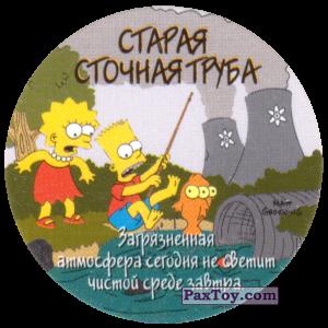 PaxToy.com  Фишка / POG / CAP / Tazo 28 Тающие токсины! - Загрязненная атмосфера из Cheetos: The Simpsons Tazo