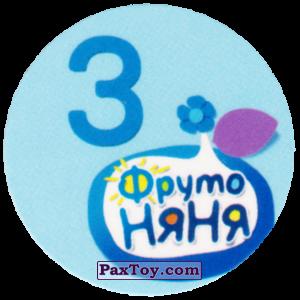 PaxToy.com  Магнит 03 - 3 часа из ФрутоНяня: «Обучающие часы»