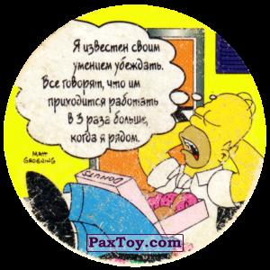 PaxToy.com - 30 Тающие токсины! - Умение убеждать из Cheetos: The Simpsons Tazo