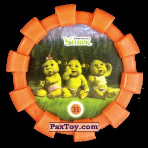 PaxToy.com - 31 Felicia Farkel Fergus (Резиновый бампер) из Cheetos: Shrek (Blaster)