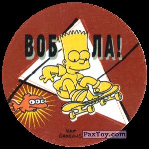 PaxToy.com  Фишка / POG / CAP / Tazo 32 Тающие токсины! - Вобла из Cheetos: The Simpsons Tazo