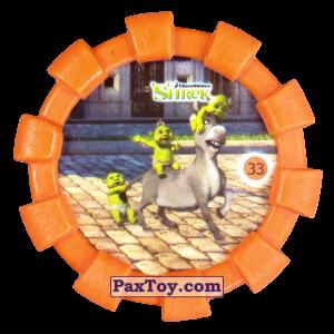 PaxToy.com - 33 Фелиция Фаркел Фергус и Осел (Резиновый бампер) из Cheetos: Shrek (Blaster)