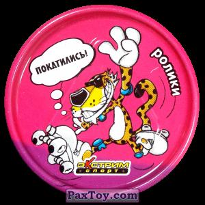 PaxToy.com - 34 Ролики - Металлическая фишка из Cheetos: Экстрим спорт (железные)