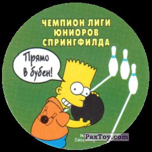 PaxToy.com  Фишка / POG / CAP / Tazo 35 Жизнь в спорте! - Чемпион лиги из Cheetos: The Simpsons Tazo