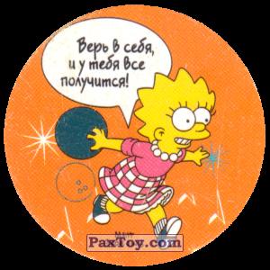 PaxToy.com - 36 Жизнь в спорте! - Верь в себя! из Cheetos: The Simpsons Tazo