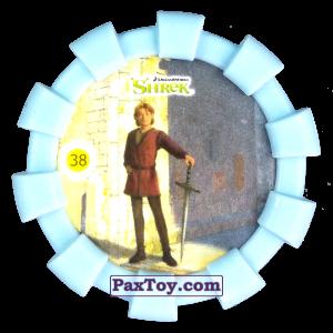 PaxToy.com - 38 Артур (Резиновый бампер) из Cheetos: Shrek (Blaster)