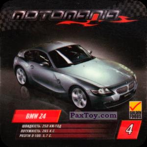 PaxToy.com - 4 BMW Z4 из Дон Кидо: Motomania / Мотомания / Мотоманія