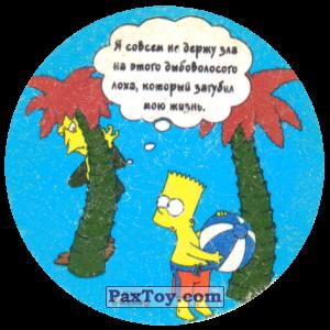 PaxToy.com - 41 Жизнь в спорте! - Маскировка из Cheetos: The Simpsons Tazo