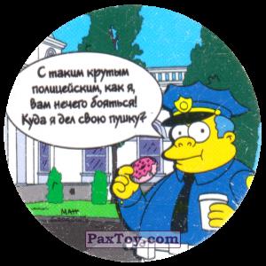 PaxToy.com - 42 Из жизни Спрингфилда! - Куда я дел свою пушку из Cheetos: The Simpsons Tazo