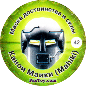 PaxToy.com  Фишка / POG / CAP / Tazo 42 Канои Маики (Mahiki) из Cheetos: Bionicle 2001