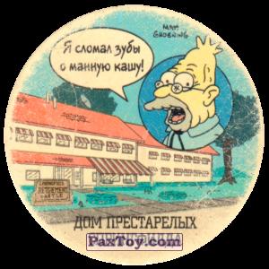PaxToy.com - 43 Из жизни Спрингфилда! - Дом престарелых Спригфилда из Cheetos: The Simpsons Tazo