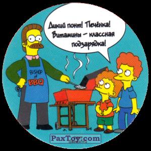 PaxToy.com  Фишка / POG / CAP / Tazo 44 Из жизни Спрингфилда! - Дикий понт! из Cheetos: The Simpsons Tazo