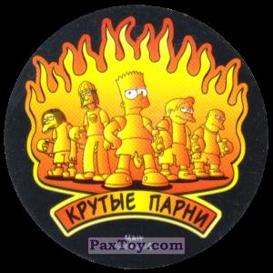 PaxToy.com - 49 Из жизни Спрингфилда! - Крутые парни из Cheetos: The Simpsons Tazo