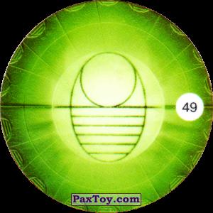 PaxToy.com - 049 Зеленый Тотем из Cheetos: Bionicle 2001