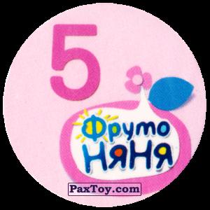 PaxToy.com - 05 - 5 часов из ФрутоНяня: «Обучающие часы»