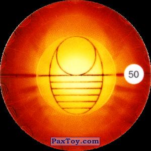 PaxToy.com - 050 Красный Тотем из Cheetos: Bionicle 2001