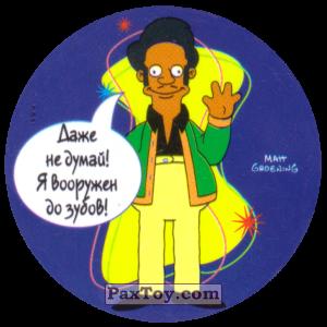 PaxToy.com  Фишка / POG / CAP / Tazo 53 Спасибо и на этом! - Даже не думай! Я вооружен до зубов! из Cheetos: The Simpsons Tazo