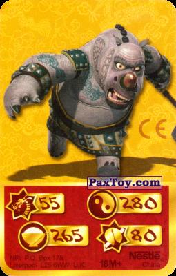 PaxToy.com  Карта, Карточка / Card 55 Скорость Дракона - Master Rhino из Kosmostars: Карты «Кто Сильнее?»