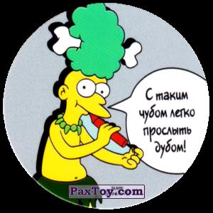 PaxToy.com  Фишка / POG / CAP / Tazo 56 Здрасти, это Красти! - C таким чубом легко прослыть дубом! из Cheetos: The Simpsons Tazo