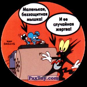 PaxToy.com  Фишка / POG / CAP / Tazo 59 Здрасти, это Красти! - Мышка и жертва! из Cheetos: The Simpsons Tazo