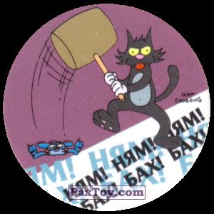 PaxToy.com  Фишка / POG / CAP / Tazo 60 Здрасти, это Красти! - Ням! Ням! Ням! Бах! Бах! Бах! из Cheetos: The Simpsons Tazo