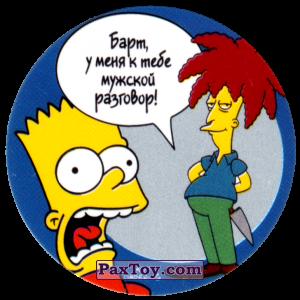 PaxToy.com  Фишка / POG / CAP / Tazo 61 Здрасти, это Красти! - Мужской разговор из Cheetos: The Simpsons Tazo