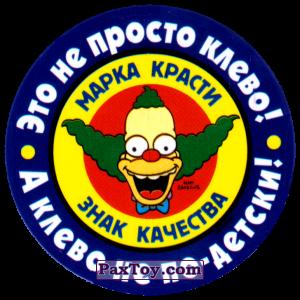 PaxToy.com  Фишка / POG / CAP / Tazo 62 Здрасти, это Красти! - Марка и знак качества Красти из Cheetos: The Simpsons Tazo
