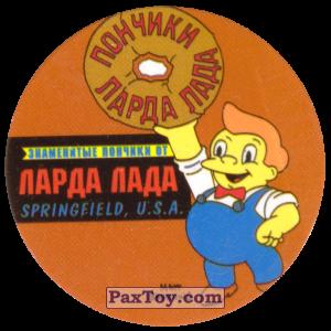 PaxToy.com  Фишка / POG / CAP / Tazo 63 Из жизни Спрингфилда! - Пончики Лард Лада из Cheetos: The Simpsons Tazo