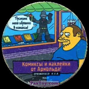 PaxToy.com  Фишка / POG / CAP / Tazo 64 Из жизни Спрингфилда! - Комиксы и наклейки от Арнольда из Cheetos: The Simpsons Tazo