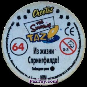 PaxToy.com - Фишка / POG / CAP / Tazo 64 Из жизни Спрингфилда! - Комиксы и наклейки от Арнольда (Сторна-back) из Cheetos: The Simpsons Tazo