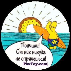 PaxToy.com  Фишка / POG / CAP / Tazo 66 Рай под солнцем! - Пончики! От них никуда не спрячешься! из Cheetos: The Simpsons Tazo