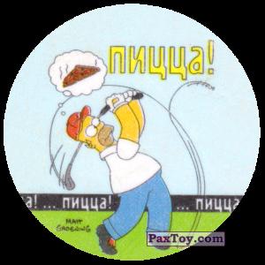 PaxToy.com  Фишка / POG / CAP / Tazo 68 Будьте знакомы - это обломы! - Пицца из Cheetos: The Simpsons Tazo