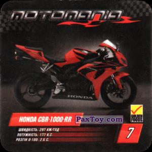 PaxToy.com  Карточка / Card 7 HONDA CBR-1000-RR из Дон Кидо: Motomania / Мотомания / Мотоманія