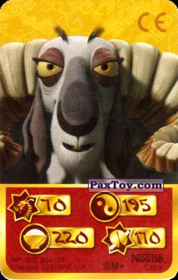 PaxToy.com - 70 Скорость Дракона - Soothsayer из Kosmostars: Карты «Кто Сильнее?»