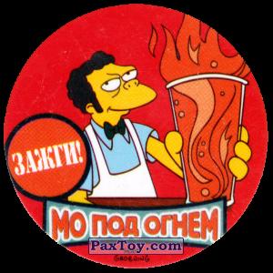 PaxToy.com  Фишка / POG / CAP / Tazo 71 Бар Мо! - Зажги! Мо под огнем из Cheetos: The Simpsons Tazo