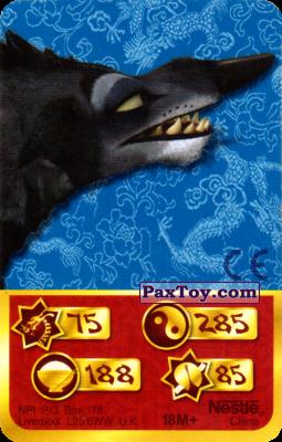 PaxToy.com  Карта, Карточка / Card 75 Скорость Дракона - Wolf Boss из Kosmostars: Карты «Кто Сильнее?»