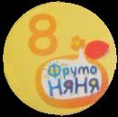 PaxToy.com - 08 - 8 часов из ФрутоНяня: «Обучающие часы»