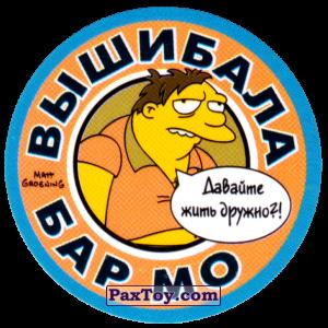PaxToy.com  Фишка / POG / CAP / Tazo 80 Бар Мо! - Вышибала Бар Мо из Cheetos: The Simpsons Tazo