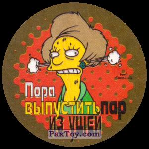 PaxToy.com  Фишка / POG / CAP / Tazo 84 Школа выживания в школе - Пора выпустить пар из ушей из Cheetos: The Simpsons Tazo